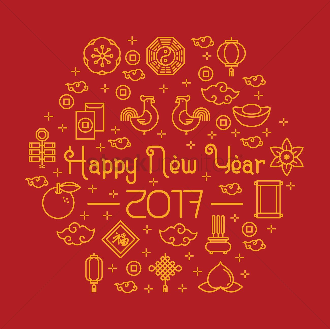 Happy Chinese New Year Greeting Vector Image 1968272 Stockunlimited