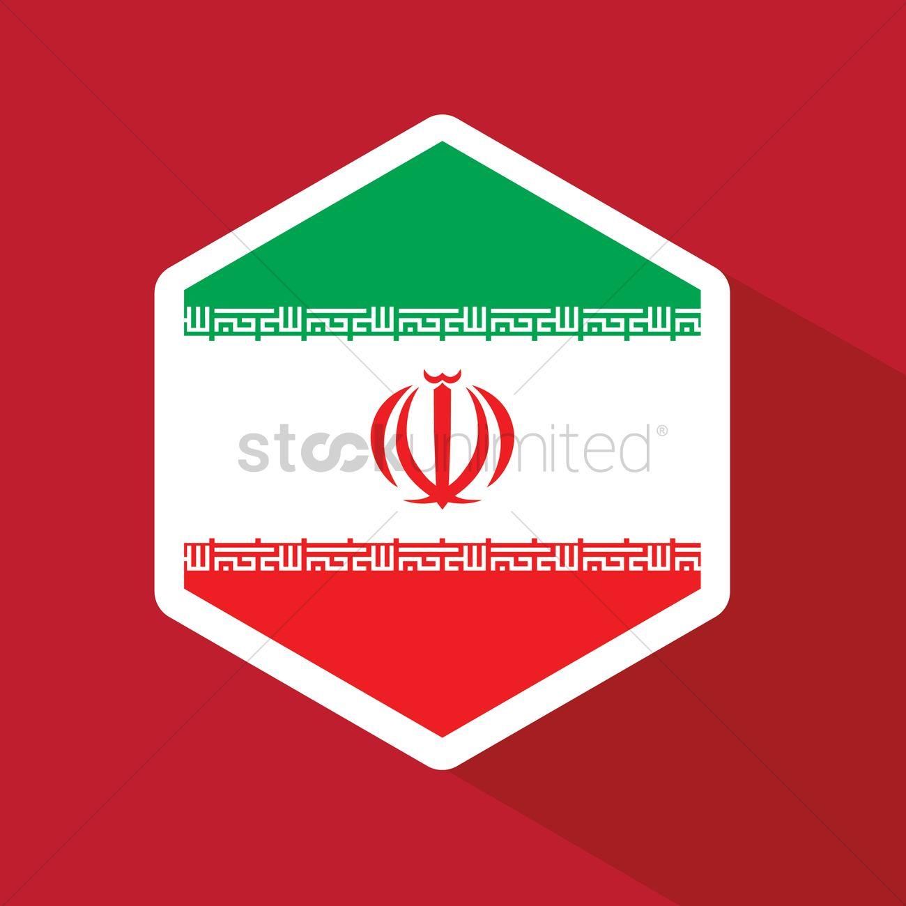 Iran Flag Hexagon Button Vector Image 1322576 Stockunlimited