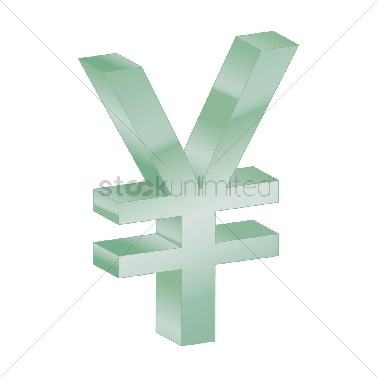 Japanese yen symbol vector image 1866664 stockunlimited japanese yen symbol vector graphic biocorpaavc Choice Image
