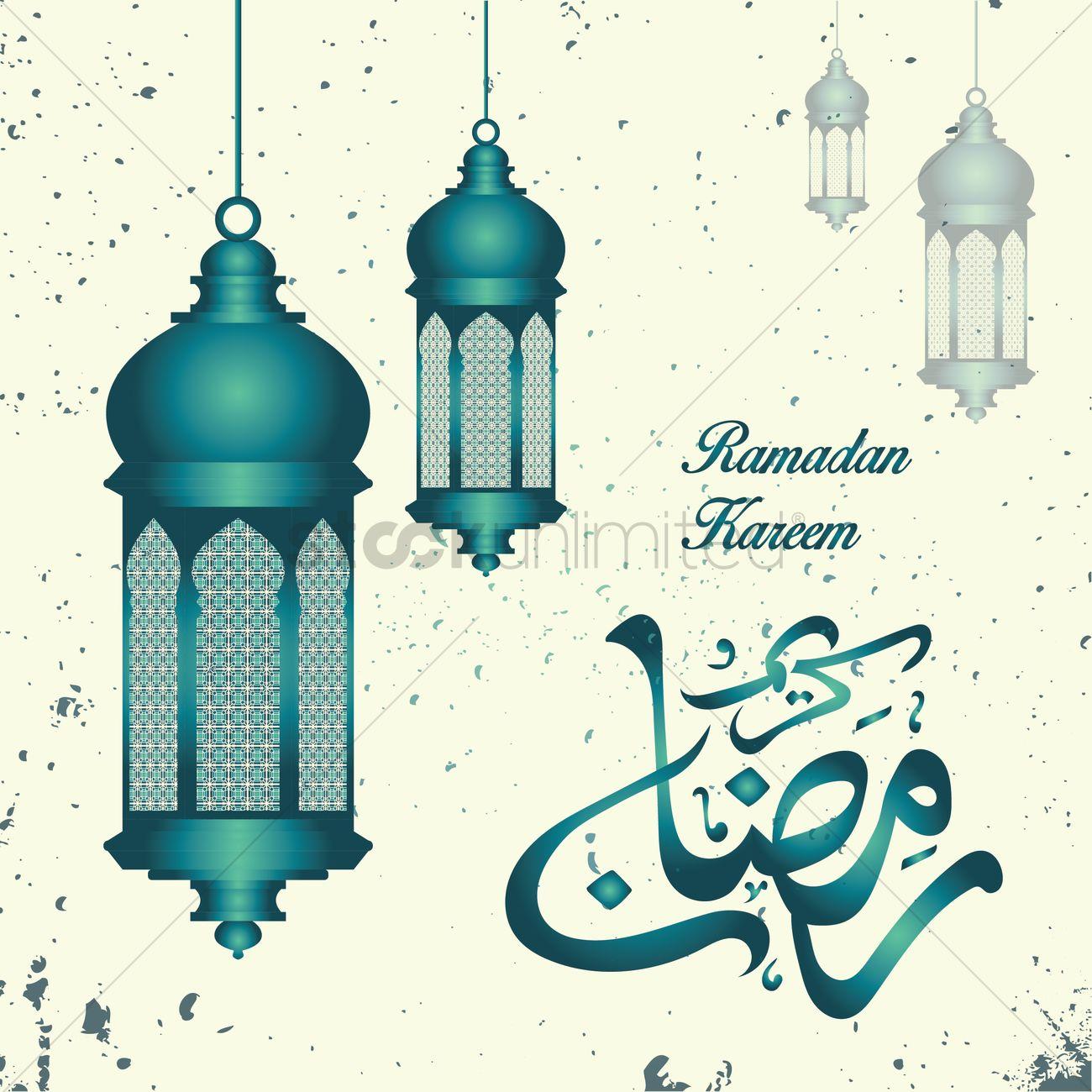 Ramadan Kareem Greeting In Jawi Vector Image 1826932 Stockunlimited