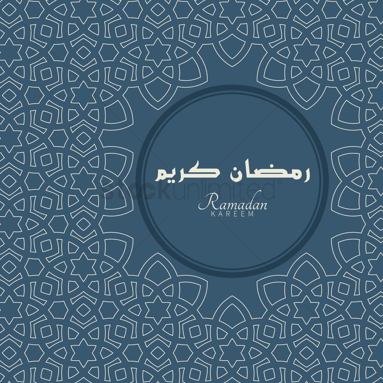 Ramadan Kareem Greeting In Jawi Vector Image 1827024 Stockunlimited