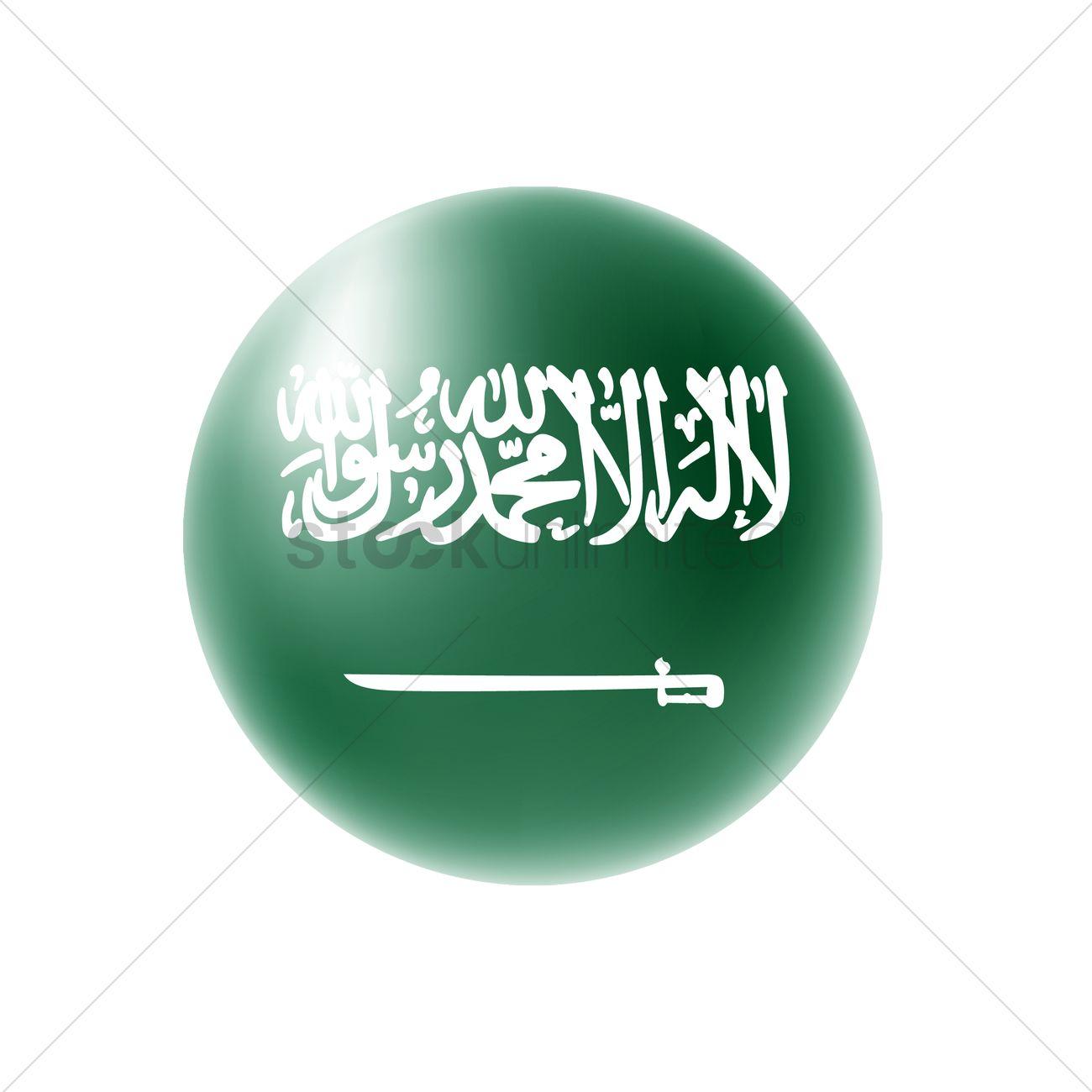 Saudi Arabia Flag Icon Stock Photo
