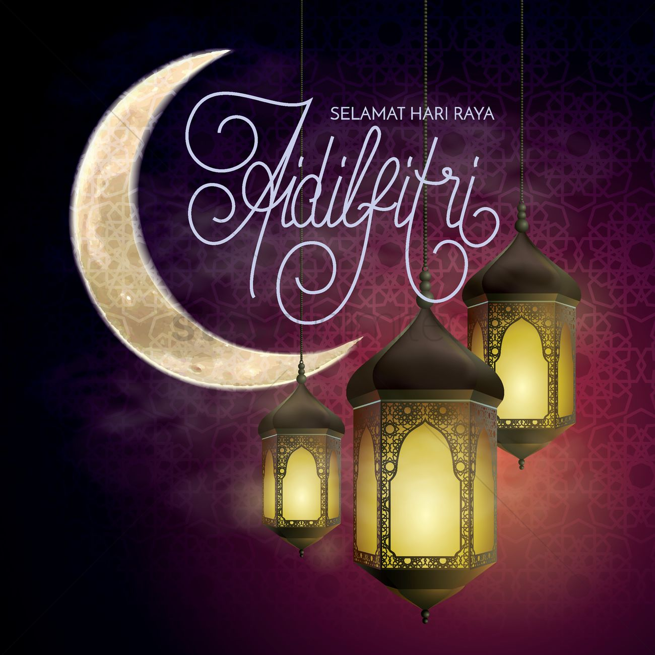 Selamat Hari Raya Greeting Vector Image 1828200 Stockunlimited