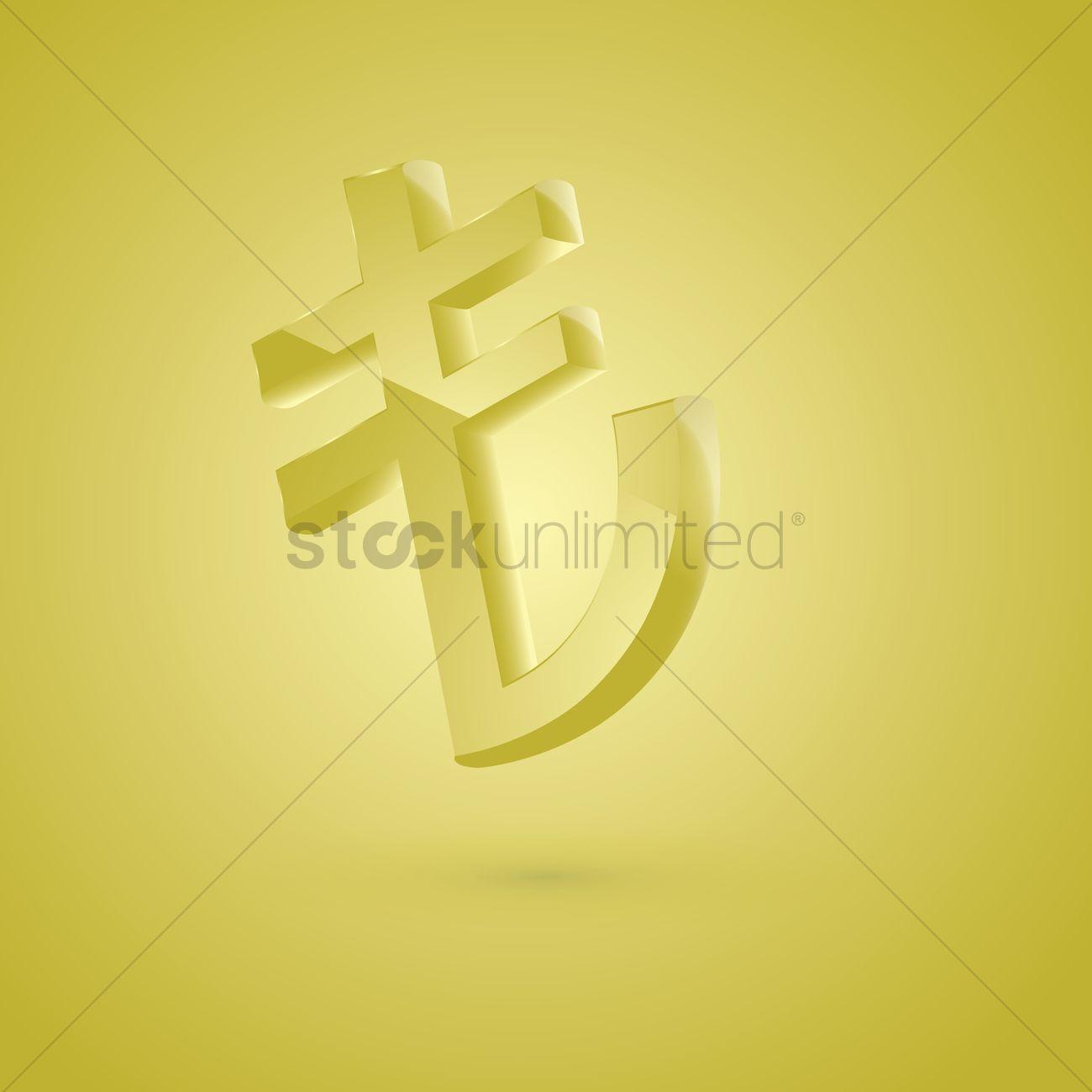 Turkey lira currency symbol vector image 1607352 stockunlimited turkey lira currency symbol vector graphic buycottarizona