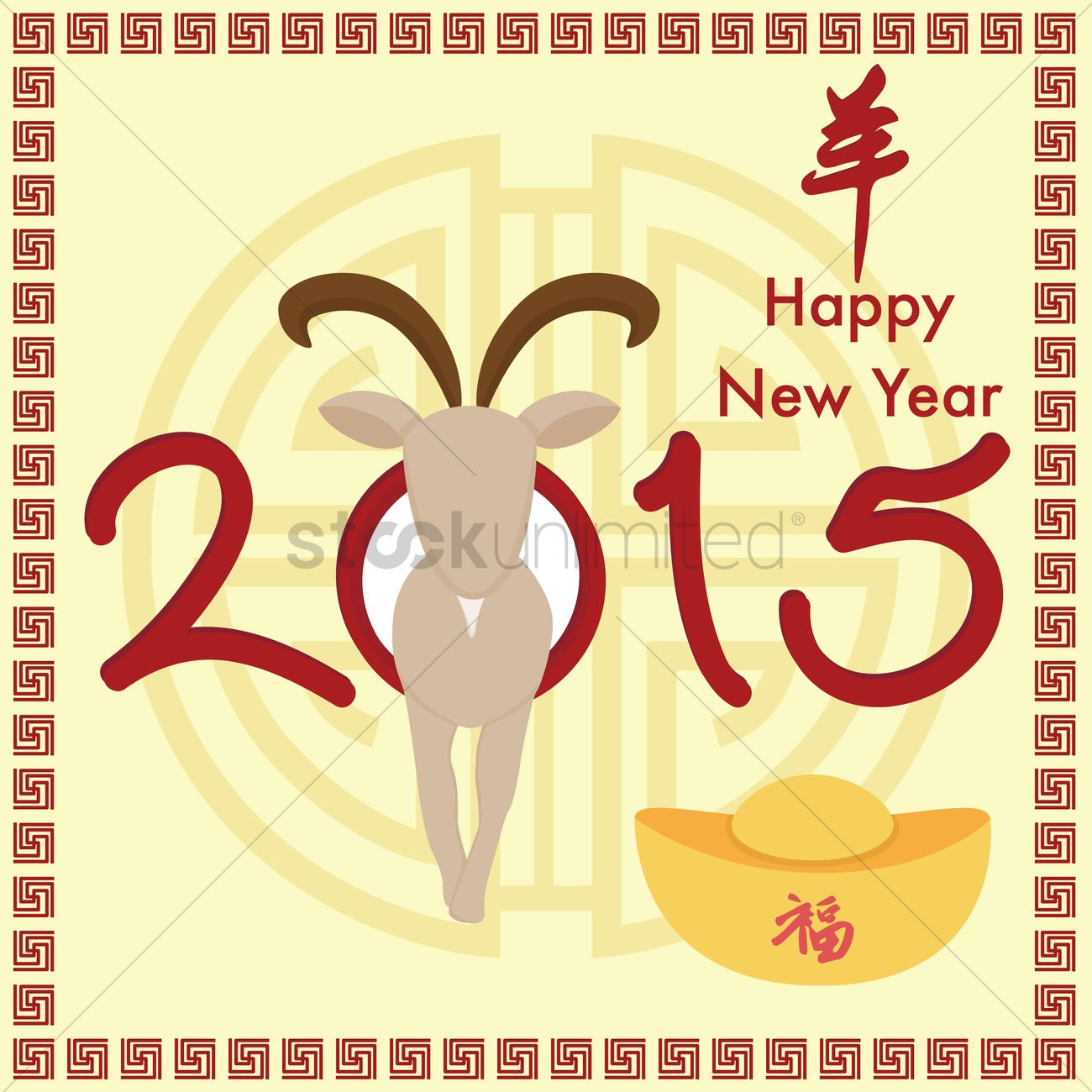 year of goat chinese new year greetings vector graphic