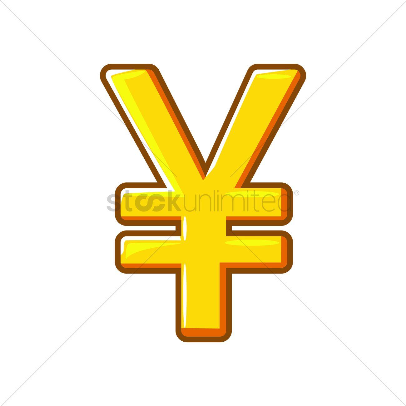 Yen currency symbol vector image 1296368 stockunlimited yen currency symbol vector graphic biocorpaavc