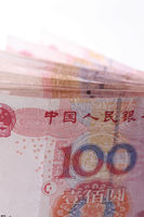 Close up view of chinese yuan on white background