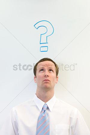 Interior : Man with question mark above his head
