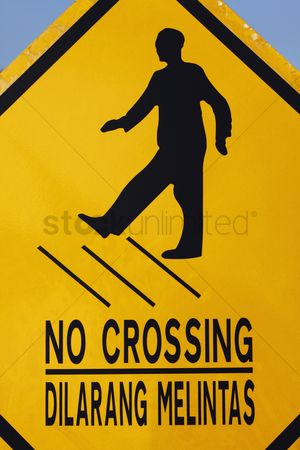 Forbidden : No crossing sign