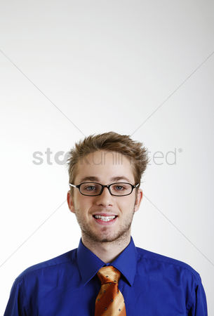 Bespectacled : Portrait of a bespectacled businessman